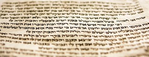 Hebraico Bíblico I