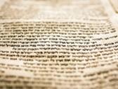Hebraico Bíblico I (curso a distância)