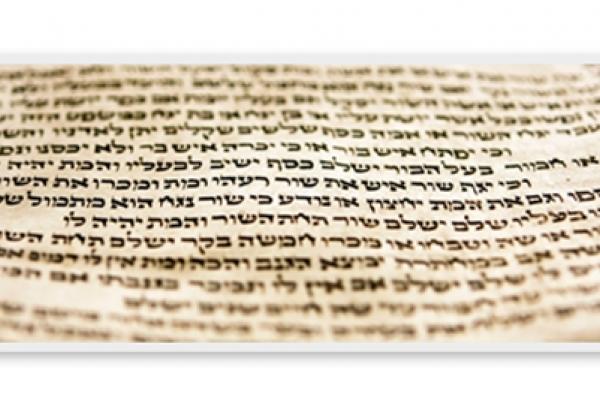 Curso de Extensão em Hebraico Bíblico I